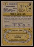 1974 Topps #75 ONE Fred Willis  Back Thumbnail