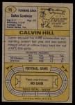 1974 Topps #95 ONE Calvin Hill  Back Thumbnail