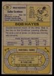 1974 Topps #28 ONE Bob Hayes  Back Thumbnail