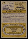 1974 Topps #44 ONE Randy Jackson  Back Thumbnail