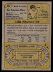 1974 Topps #46 ONE Gene Washington   Back Thumbnail