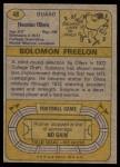 1974 Topps #48  Solomon Freelon  Back Thumbnail