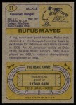 1974 Topps #61 ONE Rufus Mayes  Back Thumbnail