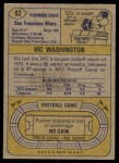 1974 Topps #62  Vic Washington  Back Thumbnail