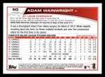 2013 Topps #50  Adam Wainwright   Back Thumbnail