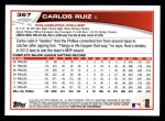 2013 Topps #367  Carlos Ruiz  Back Thumbnail