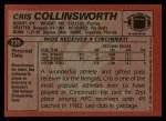 1983 Topps #235  Cris Collinsworth  Back Thumbnail