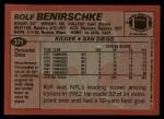 1983 Topps #371  Rolf Benirschke  Back Thumbnail