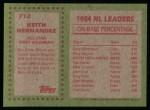 1985 Topps #712  Keith Hernandez  Back Thumbnail