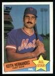 1985 Topps #712  Keith Hernandez  Front Thumbnail