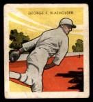 1933 Tattoo Orbit R305  George Blaeholder   Front Thumbnail