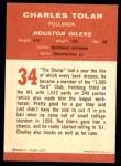 1963 Fleer #34  Charles Tolar  Back Thumbnail