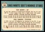 1965 Topps #368   -  Ken Berry / Joel Gibson White Sox Rookies Back Thumbnail