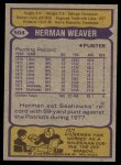 1979 Topps #504  Herman Weaver  Back Thumbnail