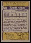 1979 Topps #7  Johnny Perkins  Back Thumbnail