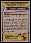1979 Topps #216  Dennis Johnson RBK  Back Thumbnail