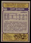 1979 Topps #183  Gary Barbaro  Back Thumbnail