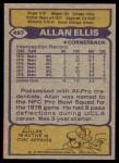 1979 Topps #497  Allan Ellis  Back Thumbnail