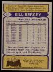 1979 Topps #20  Bill Bergey  Back Thumbnail