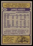 1979 Topps #122  James Harris  Back Thumbnail