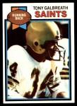 1979 Topps #191  Tony Galbreath  Front Thumbnail