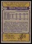 1979 Topps #175  Mike Thomas  Back Thumbnail