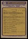 1979 Topps #167   NFC Championship Back Thumbnail