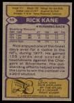 1979 Topps #59  Rick Kane  Back Thumbnail