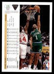 1991 Upper Deck #109  Rodney McCray  Back Thumbnail