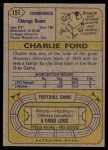 1974 Topps #151  Charlie Ford  Back Thumbnail