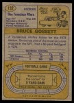 1974 Topps #132   -  Bruce Gossett All-Pro Back Thumbnail