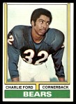 1974 Topps #151  Charlie Ford  Front Thumbnail