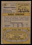 1974 Topps #156  Brig Owens  Back Thumbnail