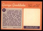 1970 Topps #257  George Goeddeke  Back Thumbnail