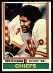 1974 Topps #218  Buck Buchanan  Front Thumbnail