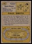 1974 Topps #135   -  Paul Smith  All-Pro Back Thumbnail
