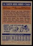 1972 Topps #100  Kareem Abdul-Jabbar  Back Thumbnail
