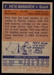 1972 Topps #5  Pete Maravich   Back Thumbnail