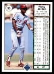 1989 Upper Deck #35  Ricky Jordan  Back Thumbnail