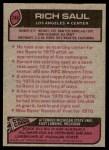 1977 Topps #246  Rich Saul  Back Thumbnail