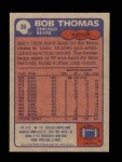 1985 Topps #36  Bob Thomas  Back Thumbnail