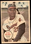 1967 Topps Poster Pin-Up Poster #30  Felipe Alou  Front Thumbnail