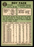 1967 Topps #49 Ro Roy Face  Back Thumbnail