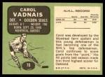 1970 Topps #70  Carol Yadnais  Back Thumbnail