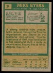 1971 Topps #34  Mike Byers  Back Thumbnail