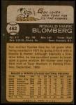1973 Topps #462  Ron Blomberg  Back Thumbnail