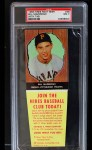 1958 Hires Root Beer #36 TAB Bill Mazeroski  Front Thumbnail