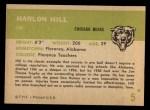 1961 Fleer #5  Harlon Hill  Back Thumbnail