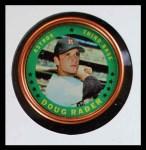 1971 Topps Coins #17  Doug Rader  Front Thumbnail