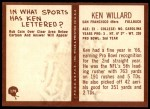 1967 Philadelphia #179  Ken Willard  Back Thumbnail